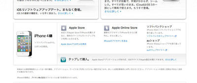 Appleiphone