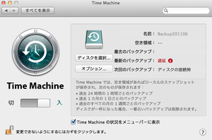 Timemachinepanel